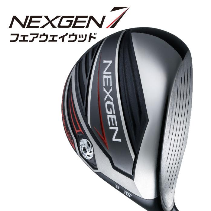 NEXGEN 7 ネクスジェン セブン フェアウェイウッド NEW E.I.Fシャフト