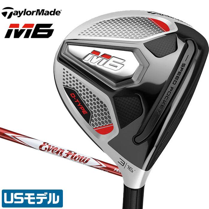 テーラーメイド M6 USモデル D-TYPE フェアウェイウッド Project-X Evenflow USA Taylormaid