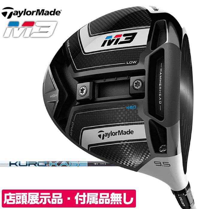 【店頭展示品】 テーラーメイド ゴルフ M3 460 ドライバー 460cc KUROKAGE TM5 TaylorMade 【保証書・付属品無】