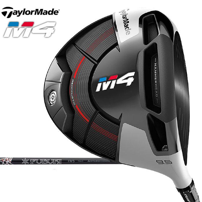 【店頭展示品】 テーラーメイド ゴルフ M4 ドライバー FUBUKI TM5 TaylorMade 【保証書・付属品無】