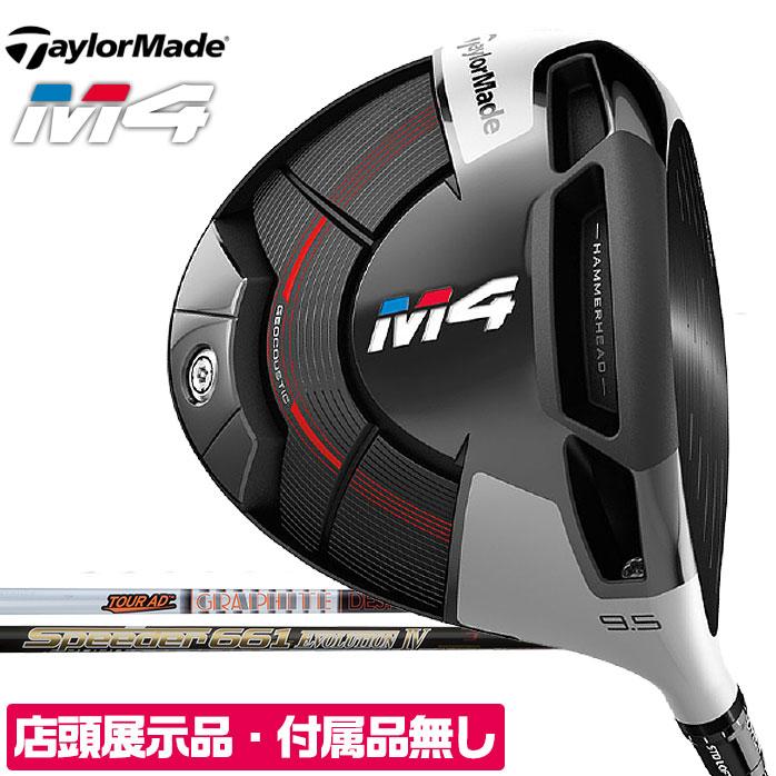 【店頭展示品】 テーラーメイド ゴルフ M4 ドライバー Speeder 661 EVOIV TOUR AD IZ-6 TaylorMade 【保証書・付属品無】