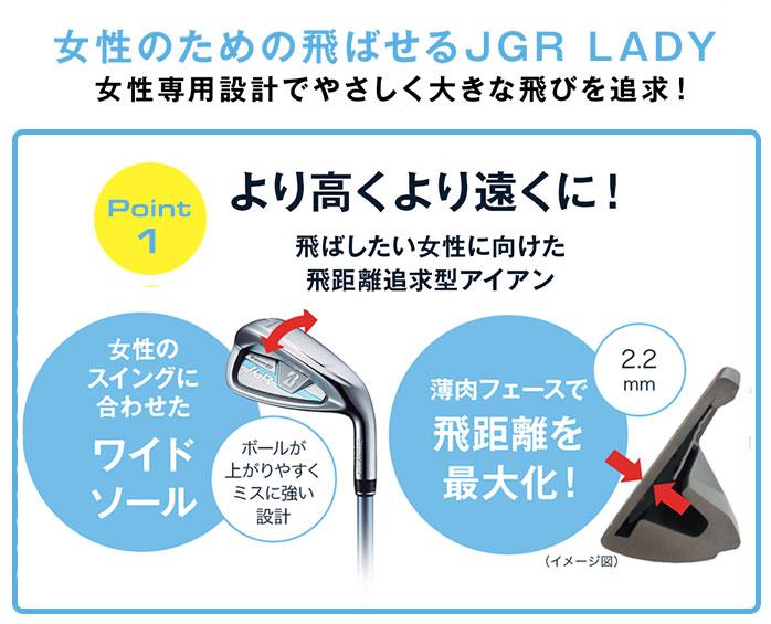 アイアンセット TOUR B JGR HF1 Air Speeder L BRIDGE STONE ゴルフ レディース ブリヂストン (#7〜9、PW、SW) 5本セット