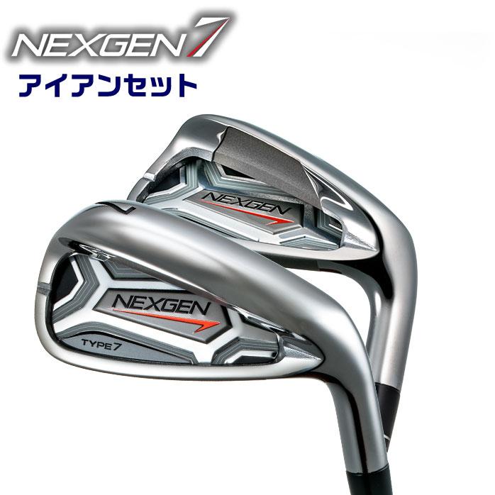 NEXGEN 7 ネクスジェン セブン アイアンセット メンズ 5本セット(6~9I,PW)