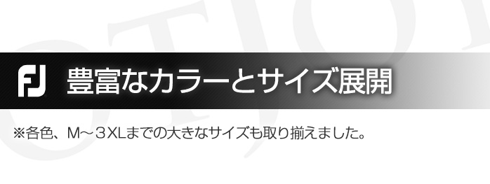 FootJoy 前药 4 道弹力衬衫 polo 衫 M 3XL 男装 footjoy 高尔夫磨损关节突关节-S16-S83
