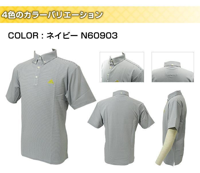아디다스 남성용 골프 웨어 축구 국경 짧은 소매 버튼 폴로 셔츠 자외선 으로부터 피부를 보호 WCOLD에 쿨 다운 UVPROTECTION adidas golf wear XW785