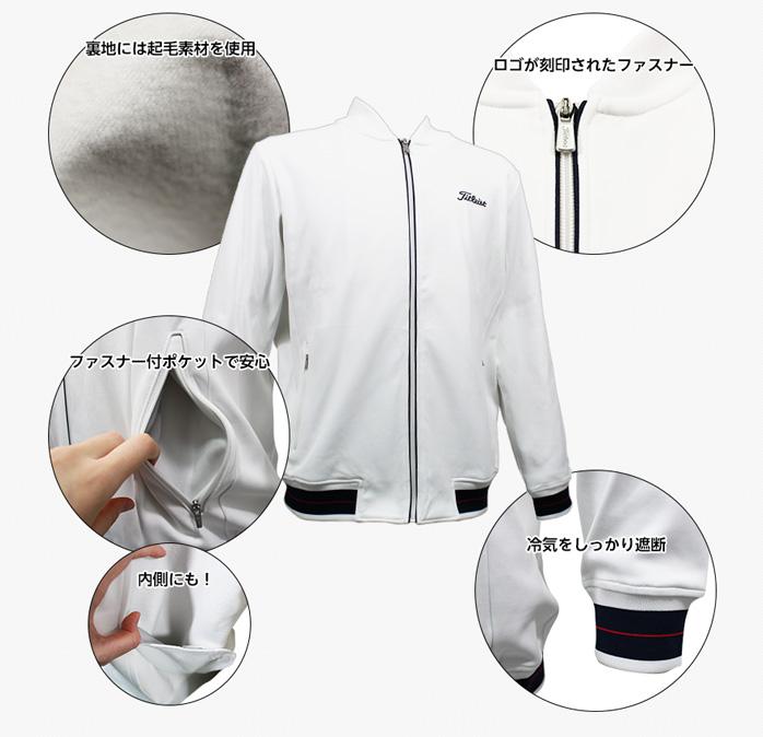 Saposhnikovia Root material stretch processing men TWMO1720 Titleist warmer than Titleist storm truck jacket appearance in heaviness