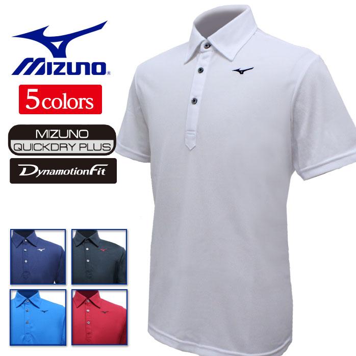 ポロシャツ クールビズ 通勤 ゴルフ メンズ/ 吸汗速乾 ミズノ 半袖 スポーツウェア/32MA8190 ワンポイント シンプル 紳士服 Mizuno