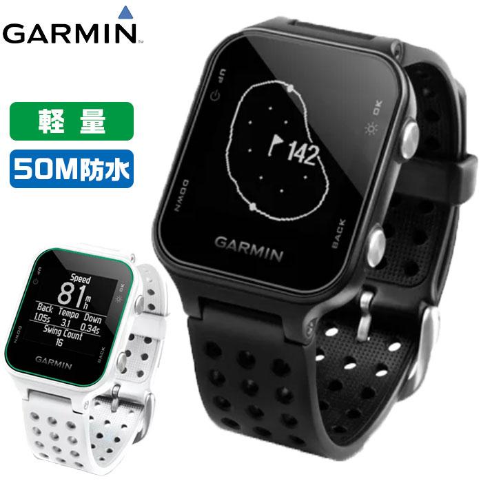 ガーミン ゴルフ GPSナビ スタイリッシュな時計型 全世界対応 50m防水 軽量 Approach S20J 372311 372310 Garmin