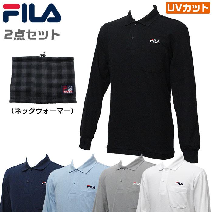 シンプルだからゴルフ以外にオフィスや普段着にも着ていける!ネックウォーマーとセットであったかコーデ♪ フィラ ゴルフ メンズ 長袖 シャツ ネックウォーマー セット 長袖ポロシャツ シンプル UVカット FILA 789-539G