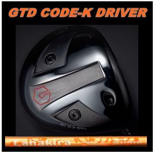 【話題】GTD CODE-K コードKドライバーカスタム 45.75Lanakira Kanaloa (限定カラー:メタリックオレンジ)