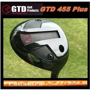 【送料無料】GTD 455PLUS 455プラスドライバーカスタム 45.5 Lanakira Kanaloa (限定カラー:メタリックオレンジ)