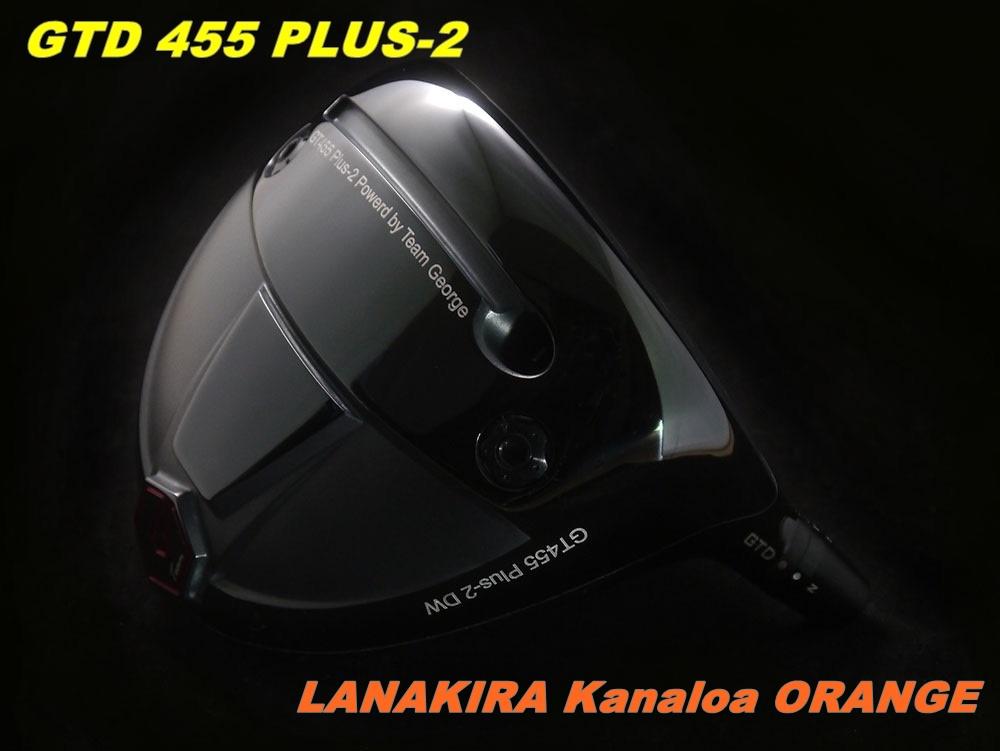 送料無料 正規逆輸入品 飛びが違う 脅威の弾き感 GTD 455 PLUS 2 Kanaloa カスタムLanakira 安心の定価販売 455PLUS2ドライバー 限定カラー:メタリックオレンジ LANAKIRA KanaloaGTD