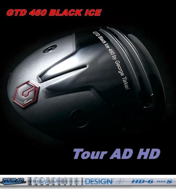 送料無料 GTD史上最大キャリー弾道 GTD 460 BLACK ICE ドライバー 安い AD TOUR HD カスタムツアーAD 希少 HDGTD