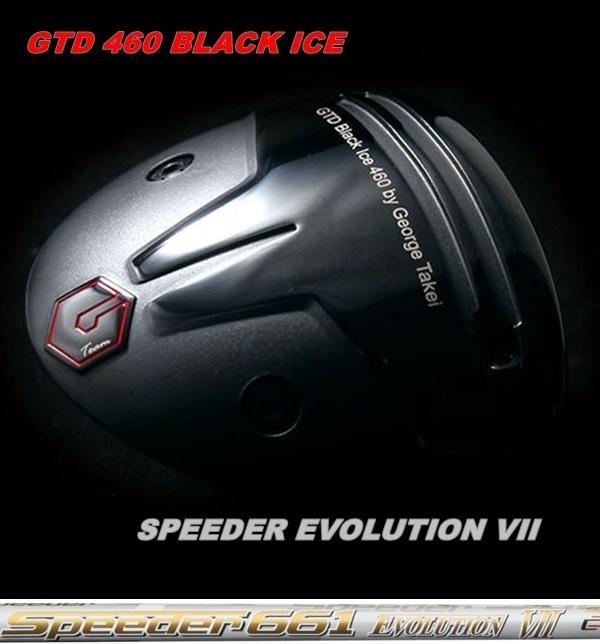 送料無料 GTD史上最大キャリー弾道 GTD 2020 460 BLACK 休日 ICE ドライバー 7EGTD エボリューション7 カスタムスピーダー SpeederEVOLUTION