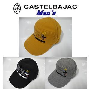 アジャスター有り 30%OFF CASTELBAJAC 卓抜 品質保証 カステルバジャック キャップ ツイル中綿入 21704-128 耳当て付