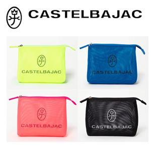 新発売 CASTELBAJAC カステルバジャック 人気ブレゼント! 23801-132 人気の製品 ポーチ ポリエステルメッシュ素材