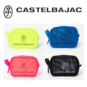 商舗 新発売 CASTELBAJAC カステルバジャック ポリエステルメッシュ素材 買物 持ち手付 ポーチ 23801-133