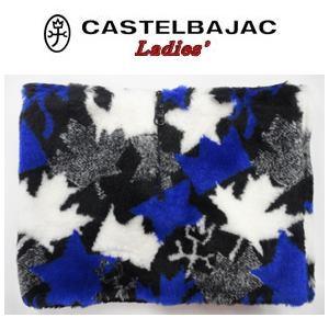 リバーシブル使用 30%OFF CASTELBAJAC カステルバジャック 送料無料激安祭 ご注文で当日配送 JCCボアリバーシブルネックウォーマー ブルー 24901-230