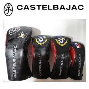 2021ss 新発売 CastelBajac カステルバジャック 流れ星柄 ヘッドカバー4点セット 爆買い送料無料 ブラック DR 23801-308 23801-306 x1本 FW 23801-307 UT セール商品 x2本