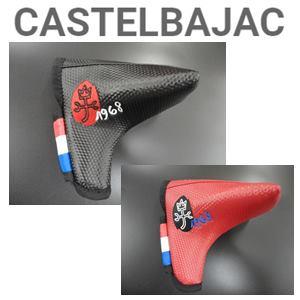 CastelBajac カステルバジャック パターカバー ピン型 ヘッドカバー 国内正規総代理店アイテム 人気上昇中 23801-307