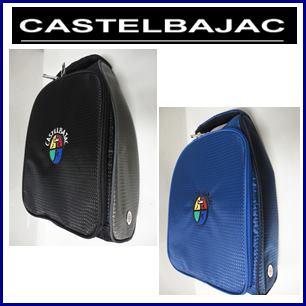 【送料無料】CASTELBAJAC カステルバジャック メンズ シューズケース『23703-306』