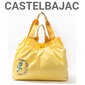 CASTELBAJAC カステルバジャック 家紋&ロゴ刺繍入り 3WAY ナイロンバッグ『パウダーイエロー』24403-236