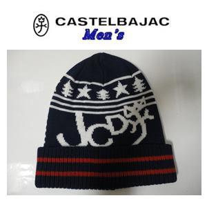 30%OFF 宅配便送料無料 CASTELBAJAC カステルバジャック 奉呈 オリジナルロゴ ニット帽 23304-129 ネイビー JQ