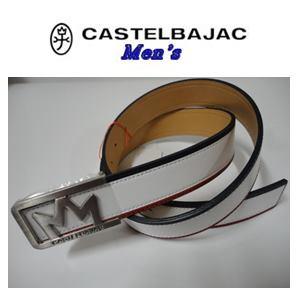 【送料無料】CASTELBAJAC カステルバジャック 牛革ベルト『ホワイト』【23602-511】