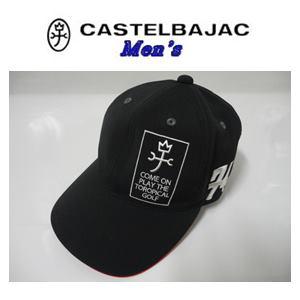 【送料無料】CASTELBAJAC カステルバジャック ADDELM付刺繍入 キャップ『ブラック』【23504-121】
