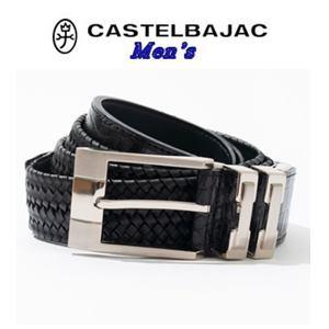 【送料無料】CASTELBAJAC カステルバジャック 牛革メッシュ素材 ベルト『ブラック』【23502-123】