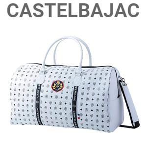 直輸入品激安 CASTELBAJAC 春の新作 カステルバジャック 家紋モノグラム柄 23403-308 ボストンバッグ《ホワイト》