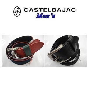 フリーサイズ ラッピング無料 30%OFF CASTELBAJAC 牛革ベルト 23502-133 セール価格 カステルバジャック