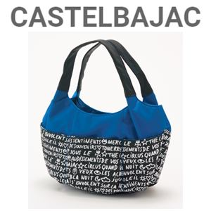 保冷バッグ 30%OFF CASTELBAJAC 新色 カステルバジャック ブルー おしゃれ 24603-243 プリント入り保冷カートポーチ