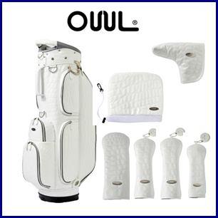 【送料無料】OuuL ALLIGATOR Collction 5WAY CART BAG Full SETオウル アリゲーター コレクション カートバッグ フルセット『ホワイト』