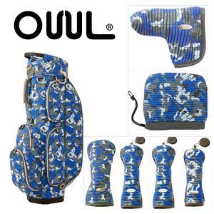 【送料無料】OuuL CAMOUFLAGE Collction 5WAY CART BAG Full SET オウル カモフラージュ コレクション カートバッグ フルセット『OCEAN CAMO』
