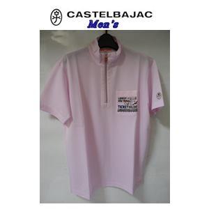定番キャンバス 50%OFF CASTELBAJAC カステルバジャック 毎週更新 テンセル スタンド刺繍入ハーフジップ 半袖シャツ ライトピンク メンズウェア 48 23870-107 Lサイズ