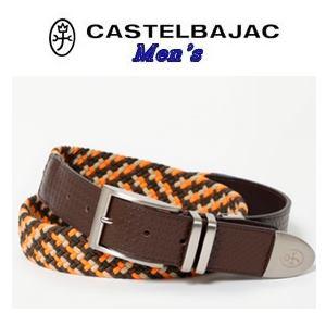 至高 フリーサイズ 2021SS CASTELBAJAC カステルバジャック 牛革テープ メンズベルト 期間限定 ブラウン メッシュ編み