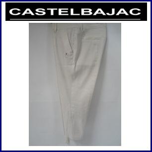 CASTELBAJAC カステルバジャック 麻混裾シャーリング レディースパンツ【ベージュ】22950-212