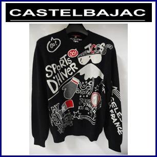 【送料無料】CASTELBAJAC カステルバジャック カシミヤ マウンテン柄セーター【ブラック】 23180-125