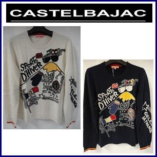 【送料無料】CASTELBAJAC カステルバジャック スキー柄 カシミヤセーター レディースウェア【42/Lサイズ】24180-225