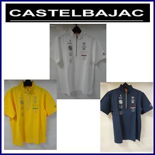 【送料無料】CASTELBAJAC カステルバジャック ファインクール刺繍風プリント入り 半袖ジップアップシャツ メンズウェア【23370-110】