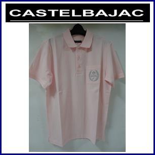 CASTELBAJAC カステルバジャック 鹿の子シンプル 半袖ポロシャツ『ベビーピンク』 メンズウェア【21670-301】