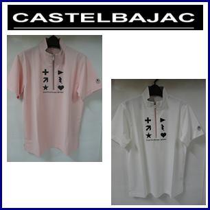 【送料無料】CASTELBAJAC カステルバジャック ハーフジップ 半袖シャツ メンズウェア【23470-109】