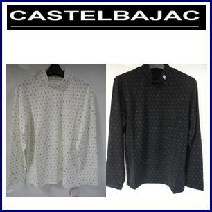 【送料無料】CASTELBJAC カステルバジャック サーモオリジナルロゴ プリント総柄ハイネック長袖シャツ『23570-125』