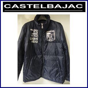 【送料無料】CASTELBJAC カステルバジャック メンズ ダウンブルゾン【ネイビー】23510-801