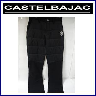 【送料無料】CASTELBAJAC カステルバジャック ポリエステル 2重ストレッチダウン メンズパンツ【46(82cm)/ブラック】23550-121
