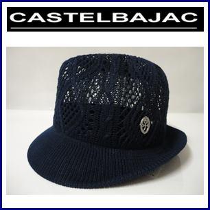 【送料無料】CASTELBAJAC カステルバジャック 綿編地メッシュハット『ネイビー』【23304-126】