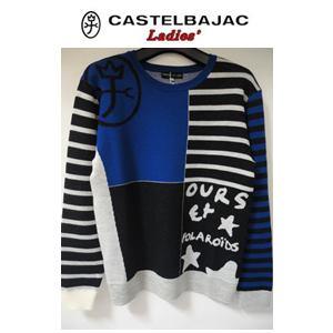 【送料無料】CASTELBAJAC カステルバジャック 星&ロゴ入り ボーダーニット セーター『40/M/ロイヤルブルー』レディースウェア『22080-218』