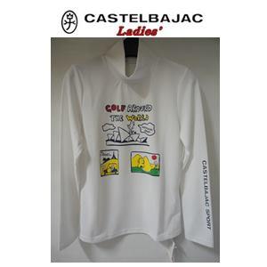 【送料無料】CASTELBAJAC カステルバジャック ゴルフ柄プリント ハイネック長袖Tシャツ『ホワイト』 レディースウェア【24070-216】