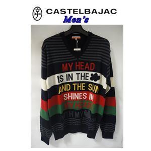 【送料無料】CASTELBAJAC カステルバジャック Wボーダーロゴ JQ Vネックセーター『ネイビー』 メンズウェア【23880-120】